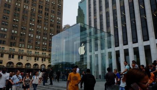 Foto Apple Kalah Lawan Apple di Mahkamah Agung Federal AS