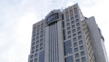 Foto Kejaksaan dan Bank Mandiri Jalin Sinergi Penegakan Tipikor