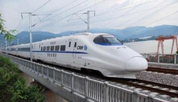 Foto Tidak Secepat Shinkansen, Jakarta-Surabaya Cukup Pakai Kereta Ekspres