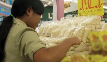 Foto Pasar Lelang Gula Kristal Rafinasi Dinilai akan Minimalisir Rembesan