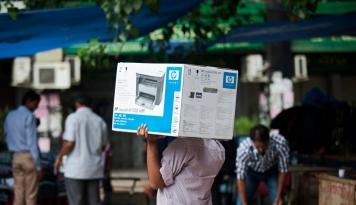 Foto Perkenalkan HP Elite Slice, Dekstop Terkecil Dibuat untuk Kebutuhan Komunikasi