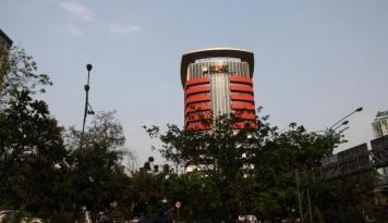 Foto Eks Komisioner KPK Dituding Terima Rp1 Milyar