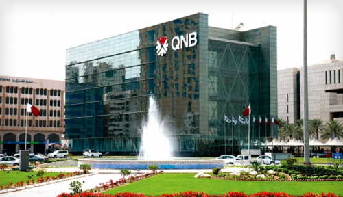 Foto QNB Indonesia Geber Penyaluran Kredit Lewat Dana Right Issue