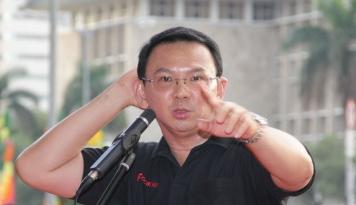 Foto PN Jakut Nyatakan Lokasi Sidang Terdakwa Ahok Tetap