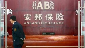 Foto Anbang Insurance Berencana Beli Properti Milik Blackstone