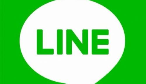 Foto Opsi Live Streaming Hadir di Group Chat dengan LINE 7.9.0