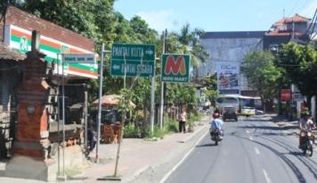 Foto BI Bali Prediksi Kenaikan Tarif Listrik Berdampak Kecil ke Inflasi