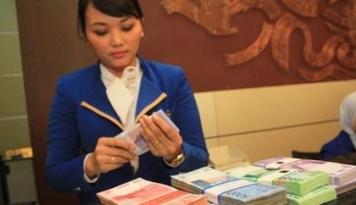 Foto Nyepi, BRI Siapkan Rp100 Miliar untuk Kas ATM