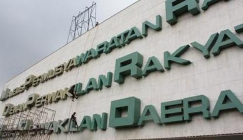 Foto DPR Minta Nasib Semen Rembang Secepatnya Diputuskan