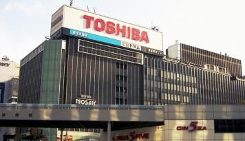 Foto Toshiba akan Jual Divisi Produksi Chip