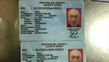 Foto Pemerintah Diminta Tegas Antisipasi Persoalan E-KTP Ganda