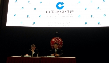 MCOR Bank China Construction Tak Bagi-bagi Jatah ke Pemegang Saham