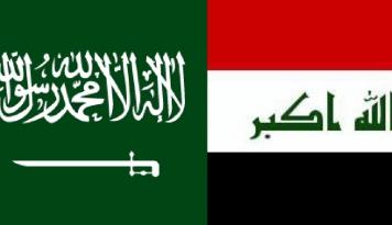 Foto Akhirnya Menlu Arab Saudi Kunjungi Irak Setelah Absen 14 Tahun