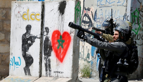Foto Hilangkan Nyawa Seorang Rabi, Pasukan Israel Bunuh Satu Warga Palestina