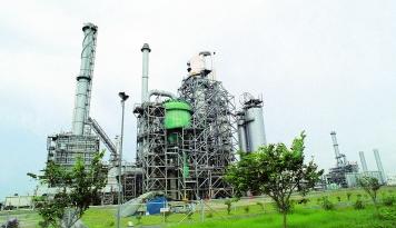 Foto Pertamina: Kilang Balongan Siap Produksi BBM