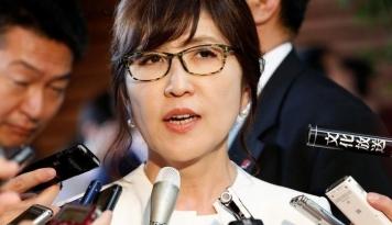 Foto Menteri Pertahanan Jepang Mundur Dari Jabatannya, Ada Apa?