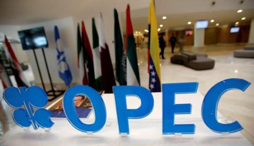 Foto OPEC: Peningkatan Produksi Dimungkinkan Bila Pasar Minyak Kuat