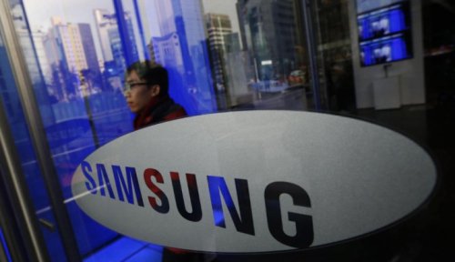 Foto Samsung to Shut Mobile Phone Plant in China