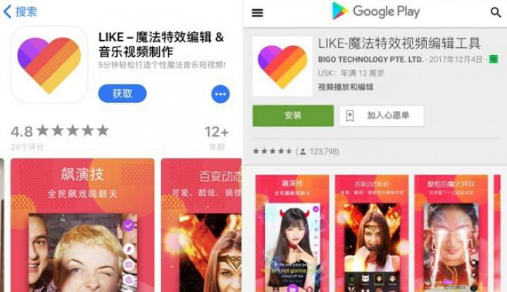 Foto Berita Aplikasi LIKE Menangkan Google Play Awards 2017