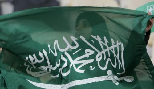 Foto Soal Serangan Kapal Tanker, Saudi Salahkan Iran