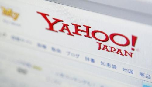 Foto Yahoo Jepang Beli Saham Minoritas Bursa Cryptocurrency