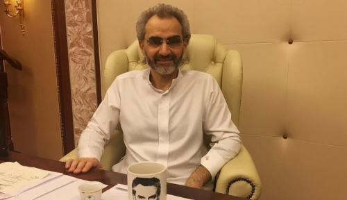 Foto Perusahaan Pangeran Alwaleed Setuju Jual Movenpick Hotels ke AccorHotels