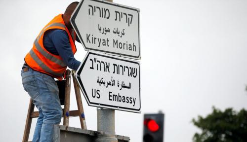 Foto Pemindahan Kedubes AS ke Yerusalem Dinilai Perparah Ketidakstabilan di Timur Tengah