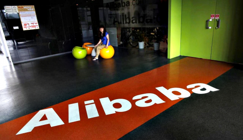 Foto Alibaba Group Rombak Susunan Manajemen