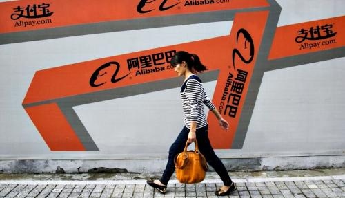 Foto Meningkat 41%, Alibaba Group Raih Pendapatan US$17,05 Miliar