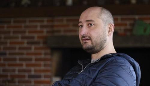 Foto Jurnalis Asal Rusia Tewas Ditembak, Moskow: Ukraina Harus Bertanggung Jawab