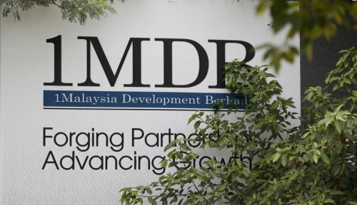 Foto Skandal 1MDB: Malaysia Kini Buru Jet Pribadi Milik Jho Low
