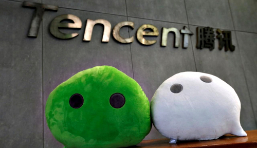 Foto Crunch Time for Tencent Music's 2018 $2 Billion IPO Hopes