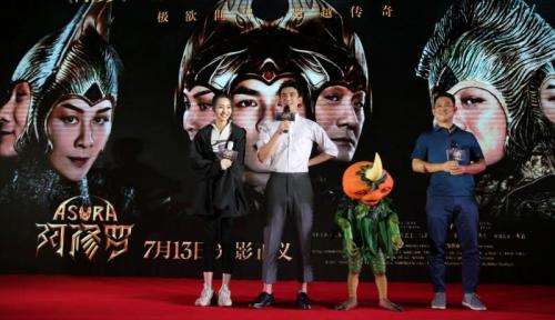 Foto Film Termahal Buatan China Ini Ditarik dari Peredaran, Ini Sebabnya