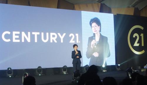 Foto Logo Baru Century 21 Siap Menyasar Pasar Milenial