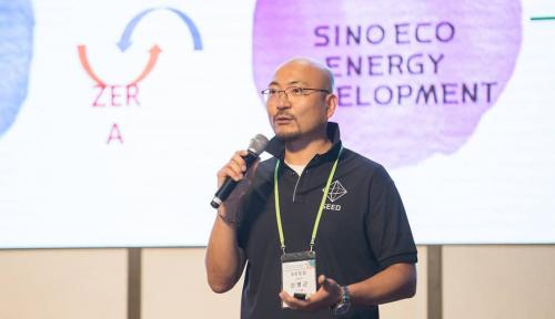Foto SEED Gunakan Blockchain Perangi Pemanasan Global