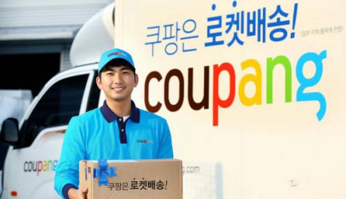 Foto Softbank Investasikan Dana $2 Miliar ke Coupang