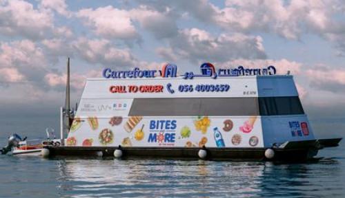 Foto Dubai Hadirkan Supermarket di Tengah Lautan