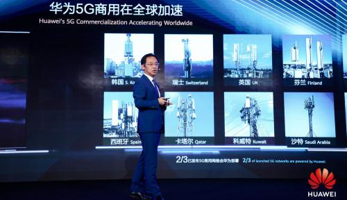 Foto Huawei Prediksi 5G Akan Akselerasi Industri Konten