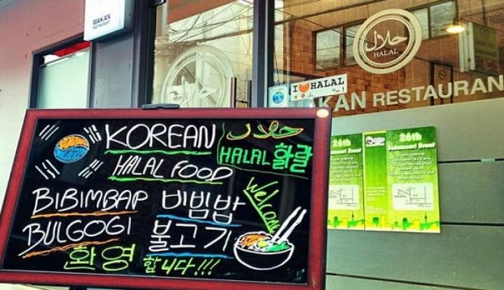 Jangan Khawatir Kini Korea Selatan Semakin Ramah Dengan Wisatawan Muslim