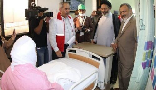 Foto Meski Telah Memutuskan Hubungan Diplomatik, Iran Puji Layanan RS Jamaah Hajinya di Arab Saudi