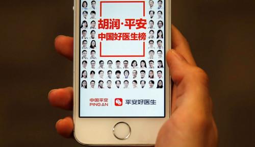 Foto Ramai Dibicarakan, Ini Loh Ragam Bisnis Perusahaan Asuransi China Ping An