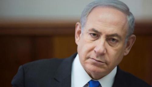Foto Warganya Kena Kasus Penyelundupan Ganja, Netanyahu Minta Putin Beri Ampunan