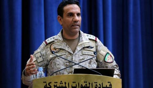 Foto Koalisi Arab Klaim Senjata untuk Serang Kilang Minyak Saudi Buatan Iran
