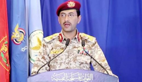 Foto Sukses Hancurkan Kilang Minyak Terbesar Arab Saudi, Kelompok Houthi Berencana Serang UEA