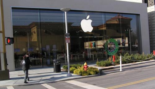 Foto Dear Pengguna iOS, Apple Setor Datamu ke Perusahaan China Buat . . . .