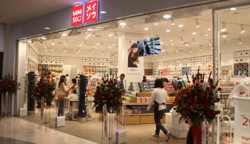 Foto Yeay, Ada MINISO di Shopee