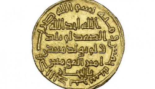 Koin Dinar dari Zaman Rasul Dilelang, Harga Jualnya Fantastis! Capai Angka . . . .