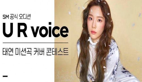Foto Cari Penerus Taeyeon, SM Entertainment Buka Audisi UR Voice