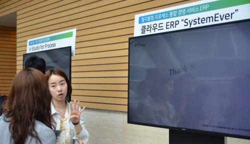 Dear Pelaku Industri, System Ever ERP Solusi Eksis di Era Pandemi
