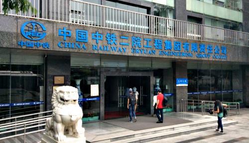 Kisah Perusahaan Raksasa: China Railway Engineering, Konglomerat Kereta Api Papan Atas China